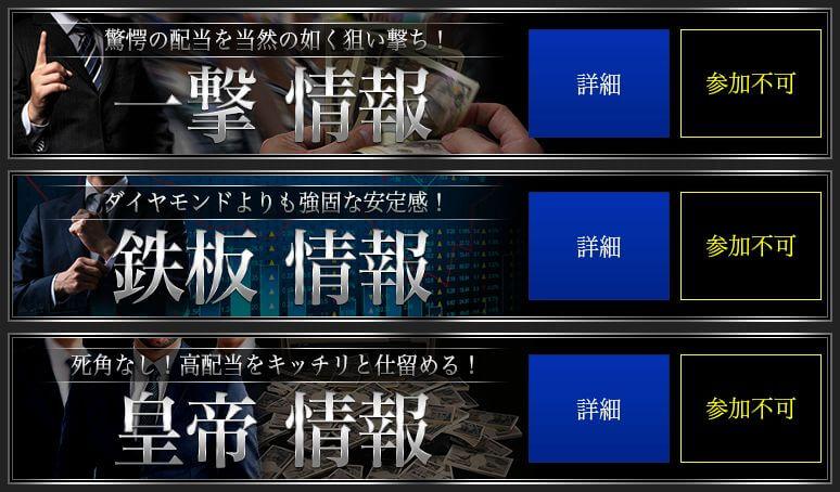 bank_特選
